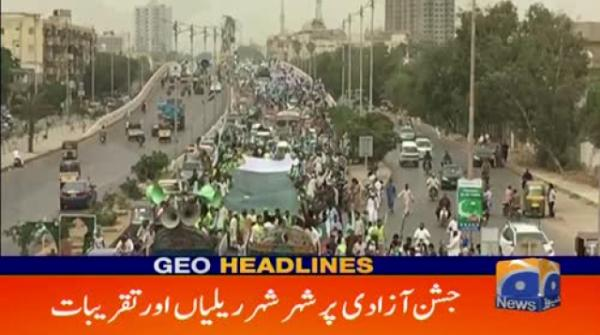 Geo Headlines - 10 PM - 14 August 2018