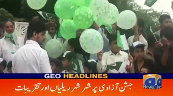 Geo Headlines - 11 PM - 14 August 2018