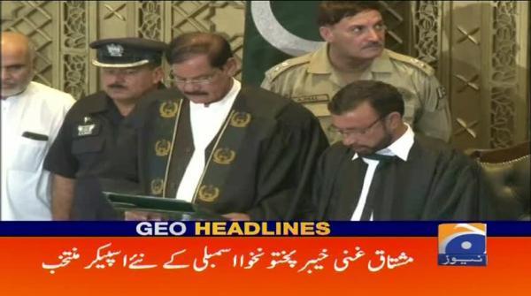 Geo Headlines - 01 PM - 15 August 2018