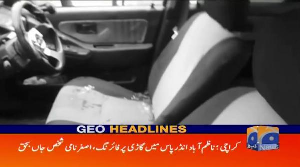 Geo Headlines - 07 PM - 15 August 2018
