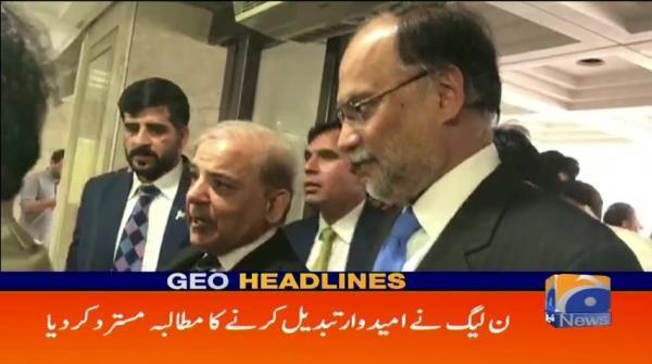 Geo Headlines - 10 PM - 15 August 2018