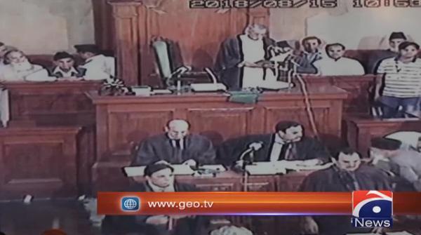 Punjab Assembly MPAs take oath