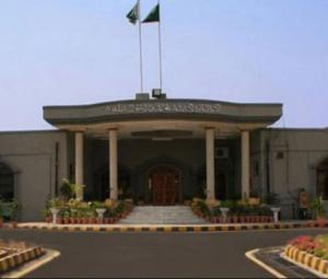 IHC constitutes divisional bench to hear disqualification case against Imran