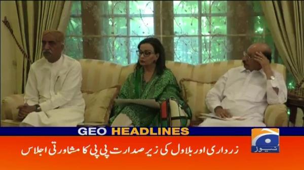 Geo Headlines - 07 PM - 16 August 2018