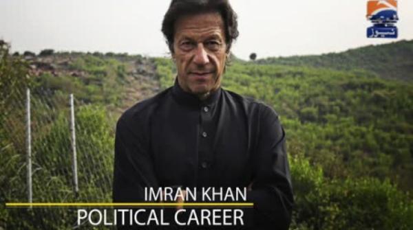 A timeline of PTI chairman Imran Khan's political career