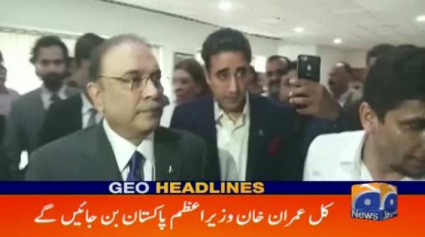 Geo Headlines - 10 PM - 16 August 2018