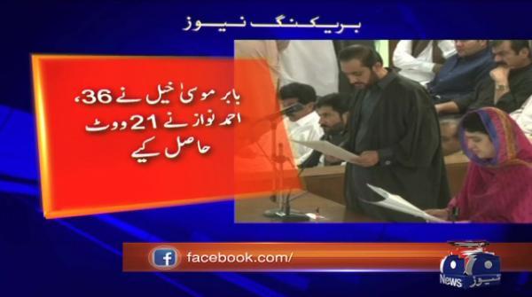 Abdul Quddus Bizenjo takes oath as Balochistan Assembly speaker