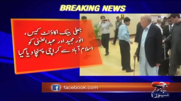 Zardari aide gets aggressive with FIA officials at Karachi airport