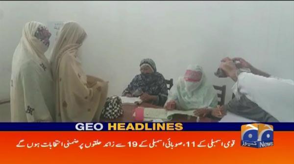 Geo Headlines - 10 AM - 17 August 2018