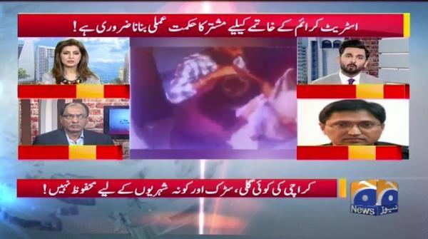 Geo Pakistan - 17 August 2018