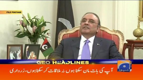 Geo Headlines - 02 PM - 17 August 2018