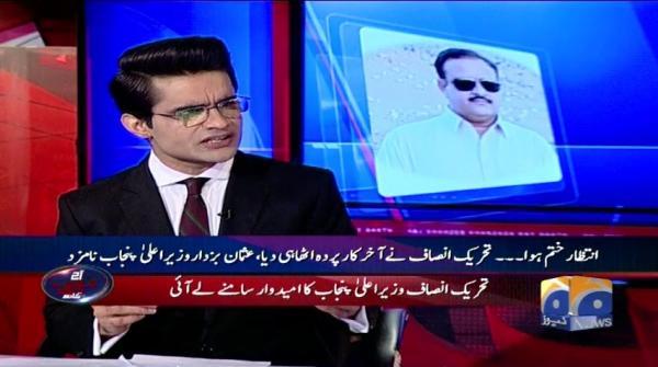 Aaj Shahzeb Khanzada Kay Sath - 17-August-2018