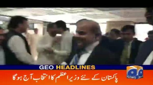 Geo Headlines - 12 AM - 17 August 2018