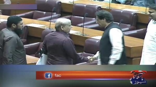 Bilawal-Imran handshake, which left many curious