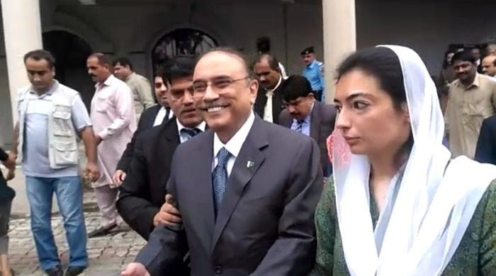 IHC grants protective bail to Zardari in money laundering case