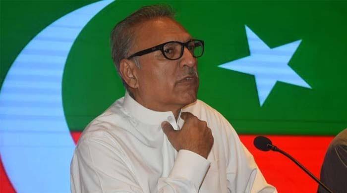 PM Imran has nominated Arif Alvi for President of Pakistan: Chaudhry