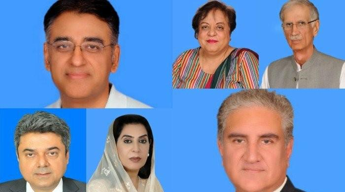 Pakistan Election 2018: Results, Party Position, Candidates, News