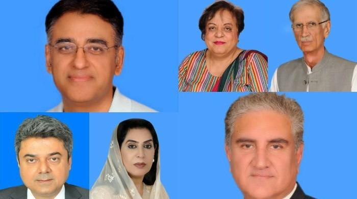 Meet Prime Minister Imran Khan's 20-member cabinet