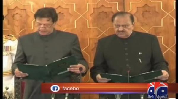 Prime Minister Imran Khan assumes charge of office