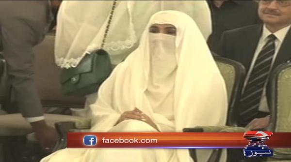 More concerned than happy over Imran becoming PM: Bushra Bibi