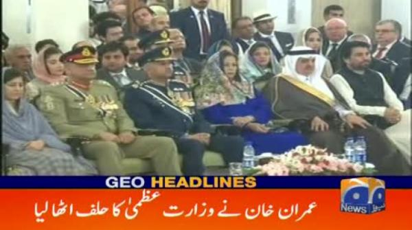 Geo Headlines - 10 PM - 18 August 2018