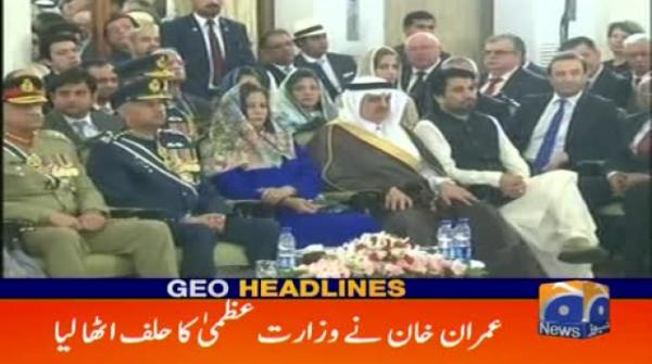 Geo Headlines - 11 PM - 18 August 2018
