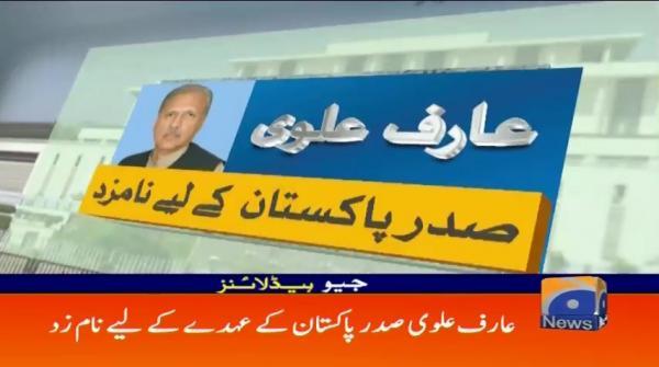 Geo Headlines - 10 AM - 19 August 2018