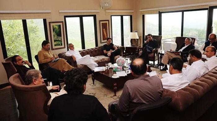 PM Imran holds consultation session at Bani Gala