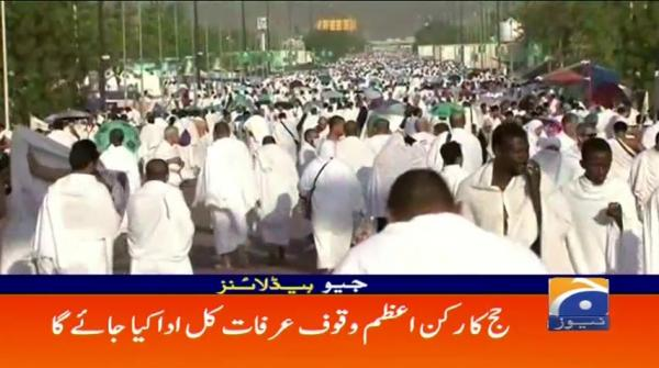 Geo Headlines - 07 PM - 19 August 2018