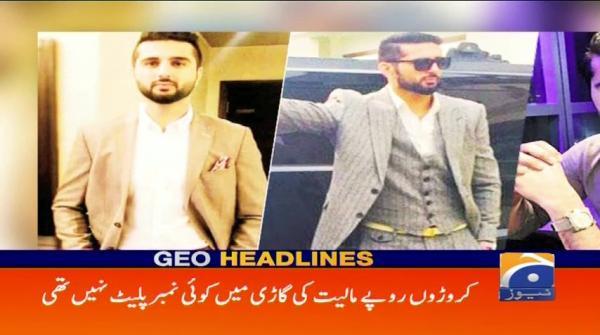 Geo Headlines - 08 PM - 19 August 2018