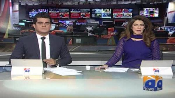 Geo Bulletin - 12 PM - 19 August 2018