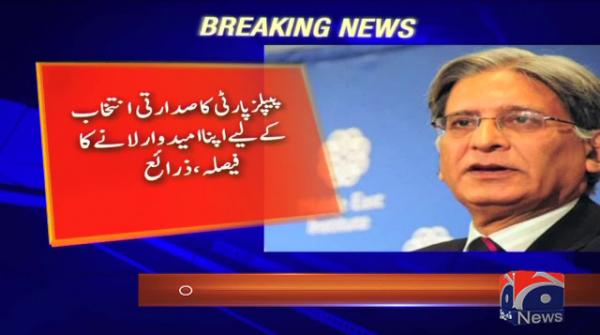 PPP nominates Aitzaz Ahsan as its presidential candidate: sources