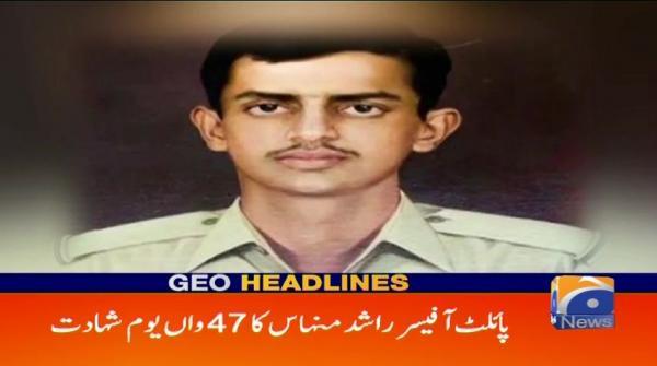 Geo Headlines - 09 PM - 20 August 2018