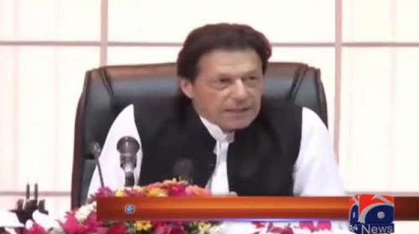PM Imran Khan chairs first federal cabinet session