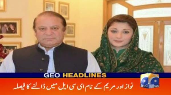 Geo Headlines - 10 PM - 20 August 2018