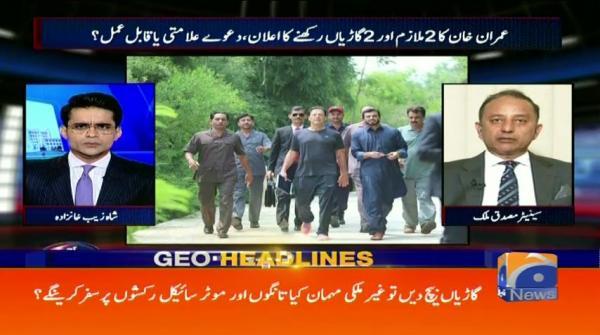 Geo Headlines - 08 AM - 21 August 2018
