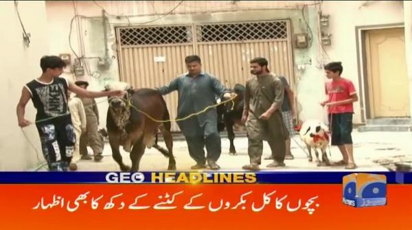 Geo Headlines - 06 PM - 21 August 2018