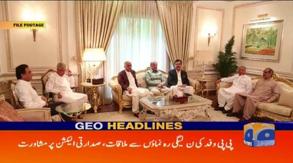 Geo Headlines - 07 PM - 21 August 2018