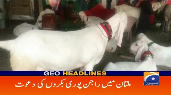 Geo Headlines - 09 PM - 21 August 2018