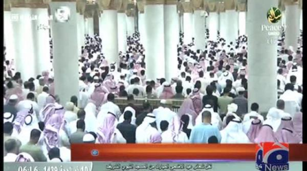 Eid prayers offered at Masjid an-Nabawi