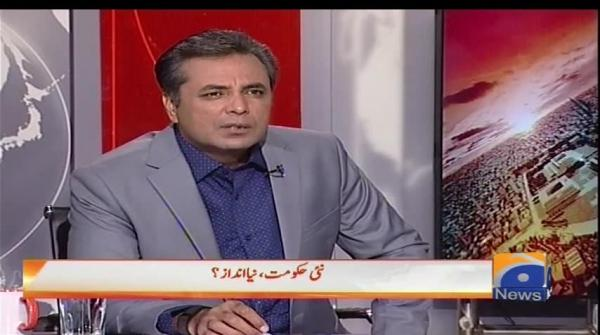 Naya Pakistan - 26-August-2018