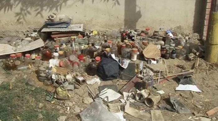 Govt school in Karachi's FB Area vandalised