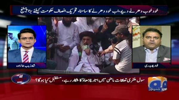 آج شاہ زیب خان ذادہ کے ساتھ - 30 اگست 2018ء