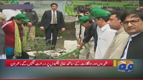 Geo Pakistan - 03 September 2018