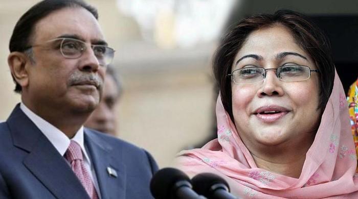 Banking court grants bail extension to Zardari, Talpur in money laundering case