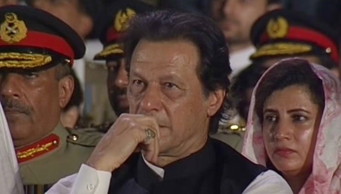 Prime Minister Imran Khan at the GHQ event. Photo: Geo News