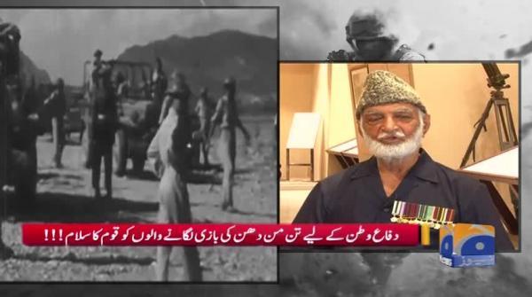 Geo Pakistan - 06 September 2018