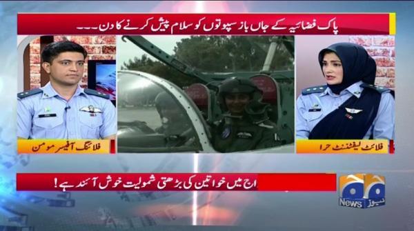 Geo Pakistan - 07 September 2018
