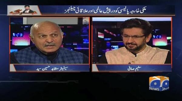 Jirga - 08 September 2018