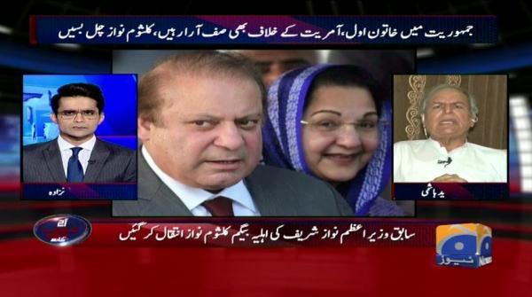 Aaj Shahzeb Khanzada Kay Sath - 11 September 2018